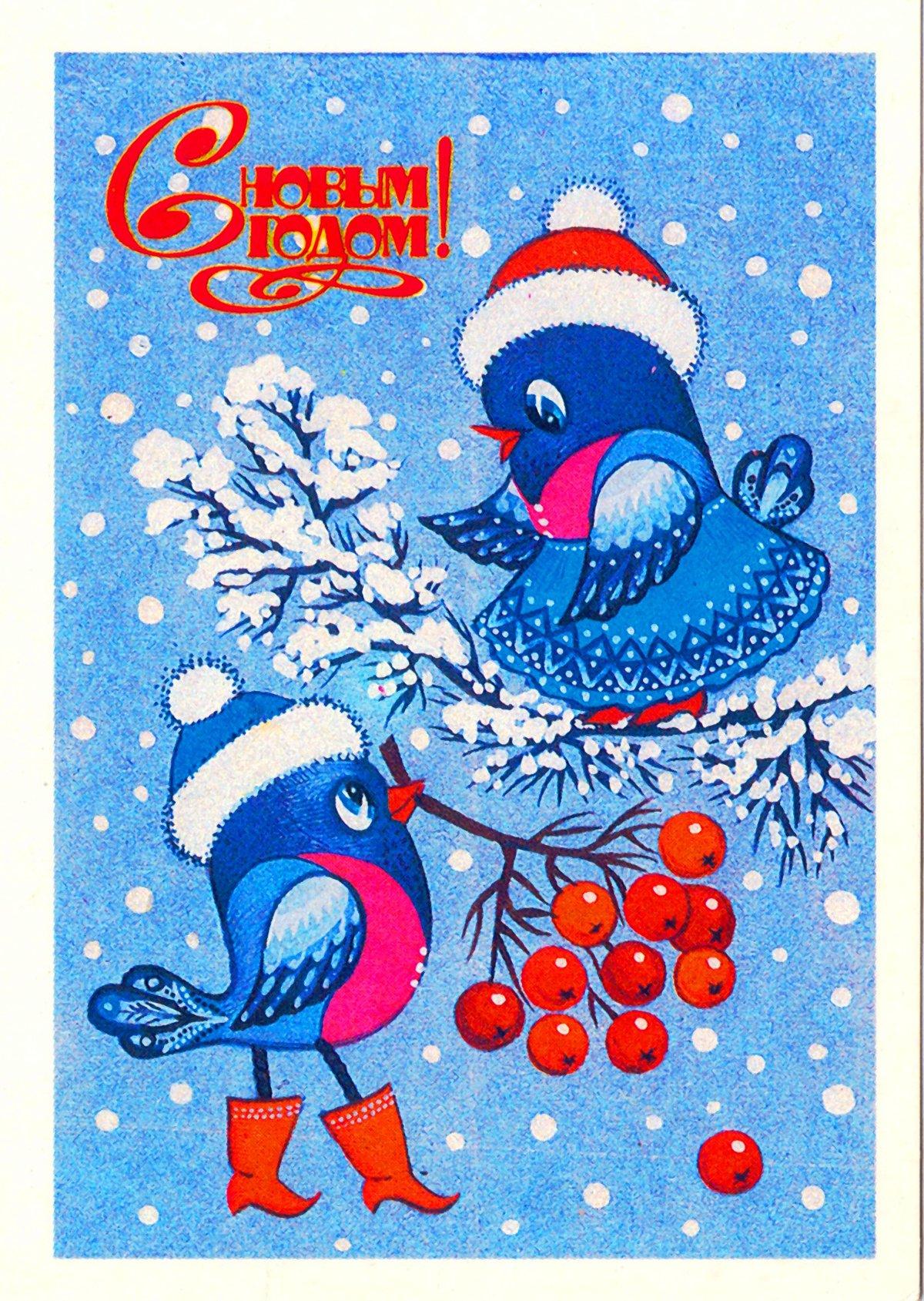 Открытки и рисунки нового года, поздравление рождением ребенка