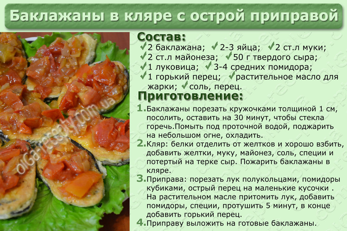 Скачать рецепты разных блюд