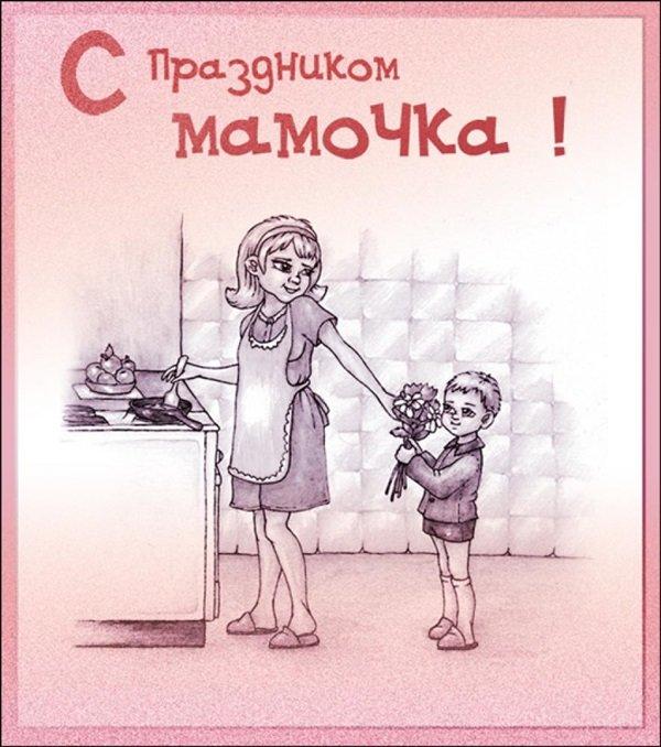 Открытки для мамы смешнее