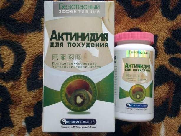 Аптечные средства для похудения эффективные отзывы