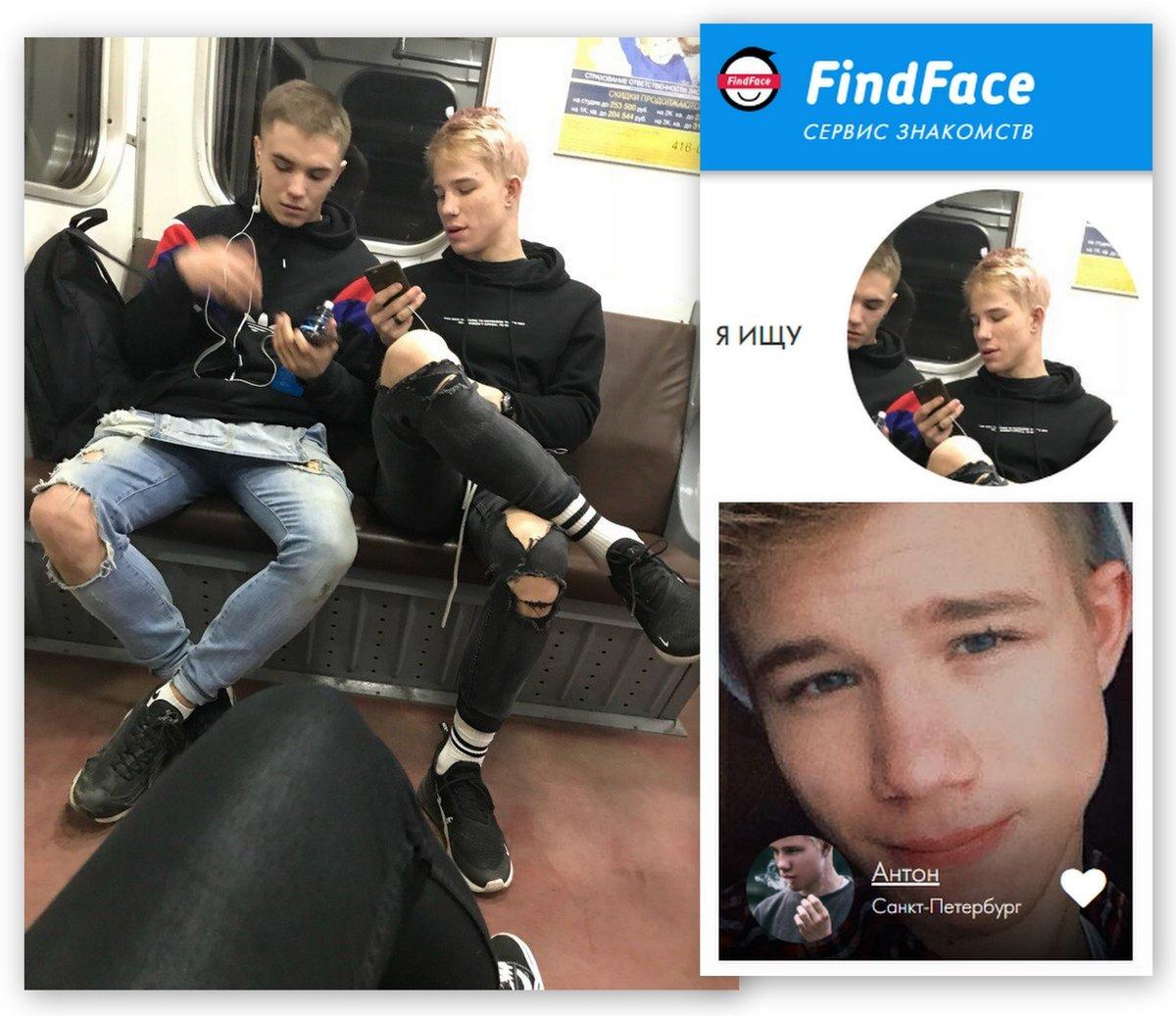 Знакомства с питерскими парнями знакомства номером телефона московская область