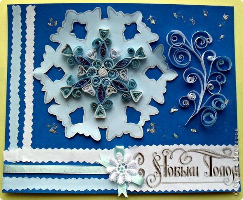 Снежинки на открытке своими руками, надписью про