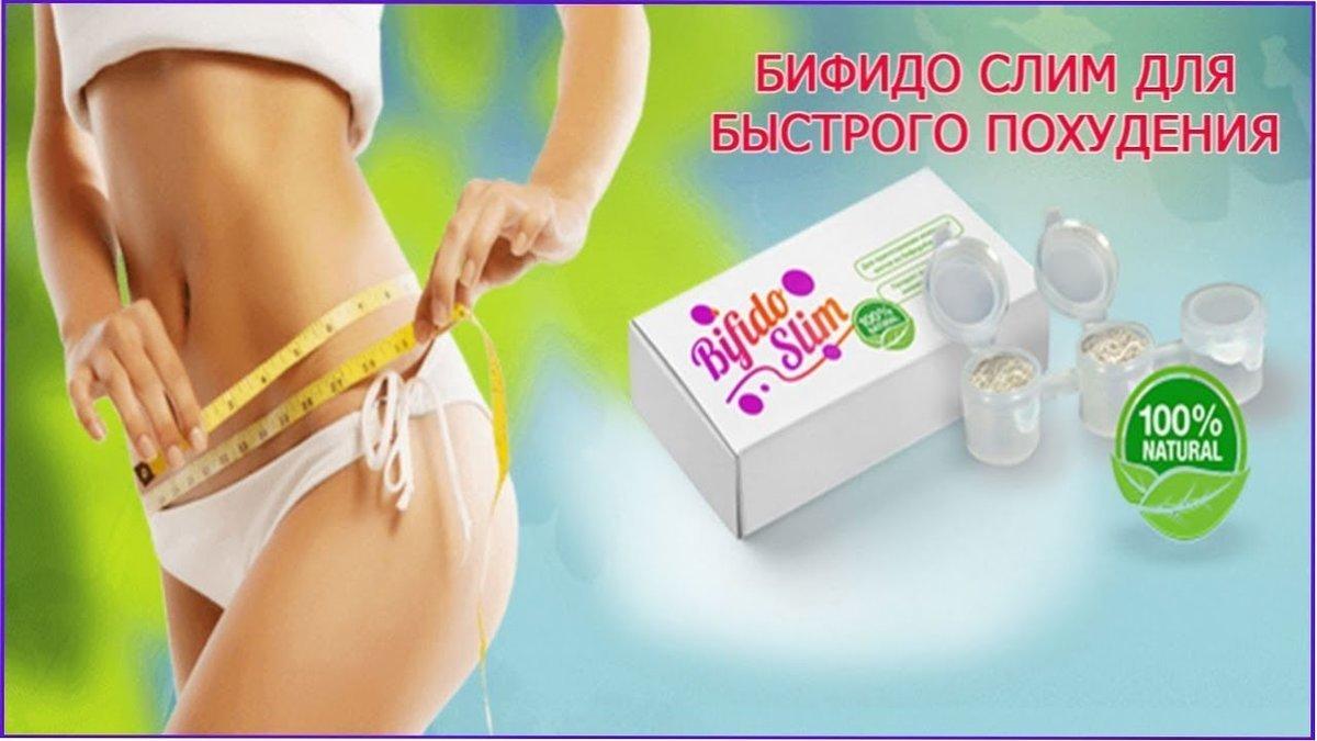 Купить икс слим для похудения в приморско-ахтарске, цена в аптеках.