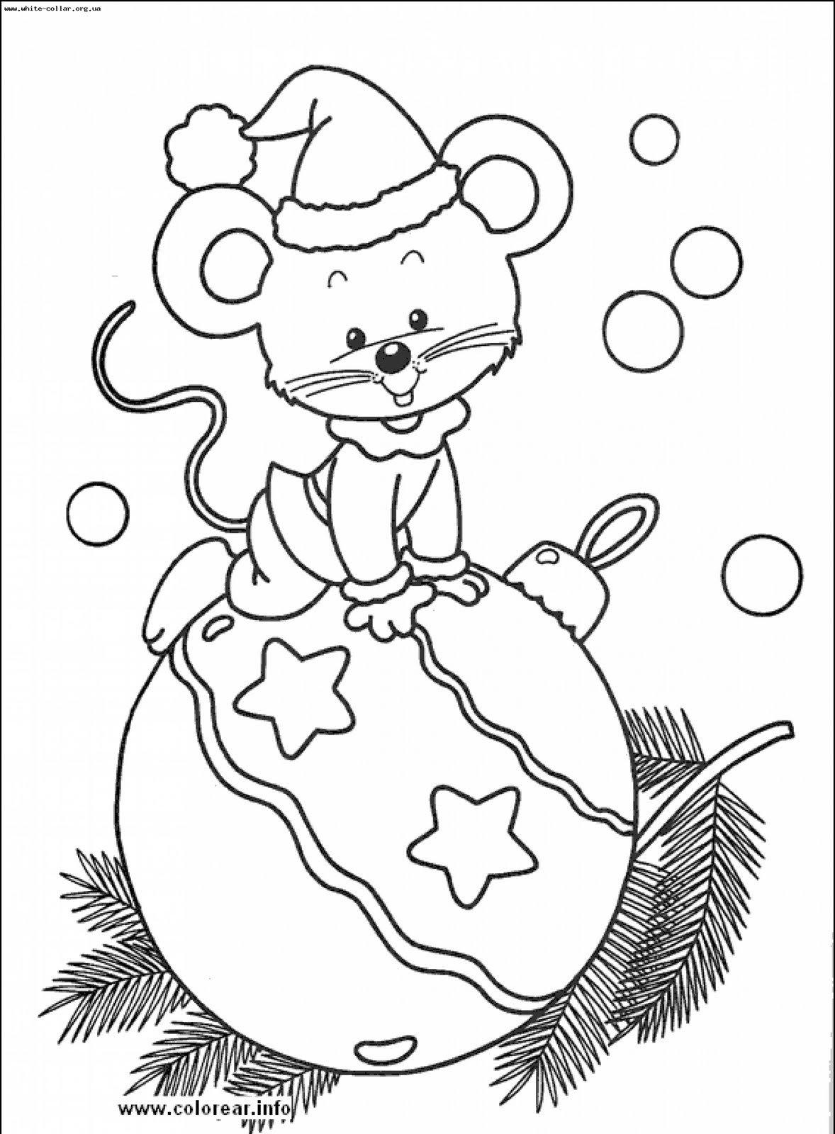 «Распечатать раскраску на принтере. Раскраски для детей ...