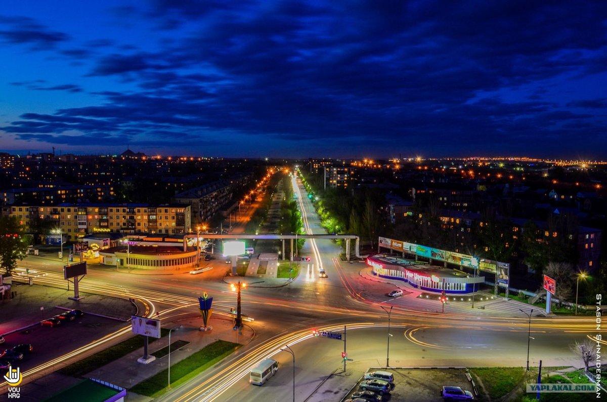 Картинка город караганда
