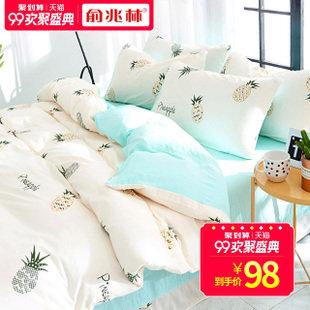 Купить товары из Китая наложенным платежом, бесплатная доставка из Китая,  дешево через интернет- 569da932c19