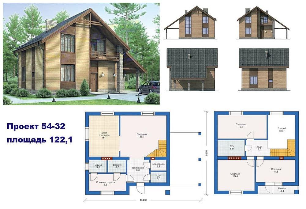 Проекты домов подробно фото чертежи