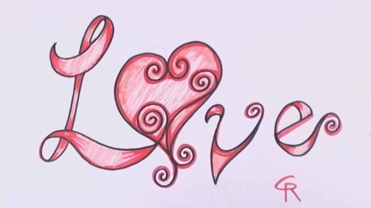 Открытки, открытки про любовь карандашом