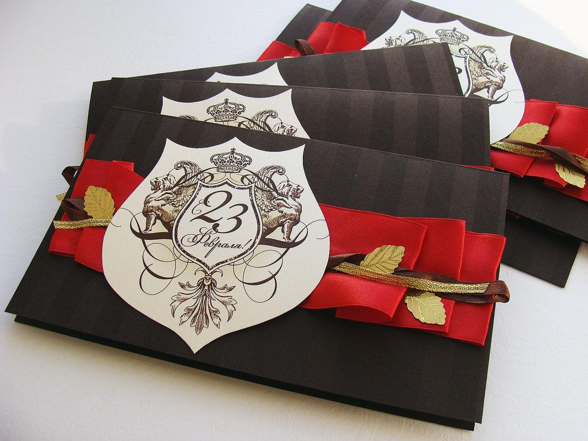 Открытки про подарки на 23 февраля мужчинам, сделать открытку