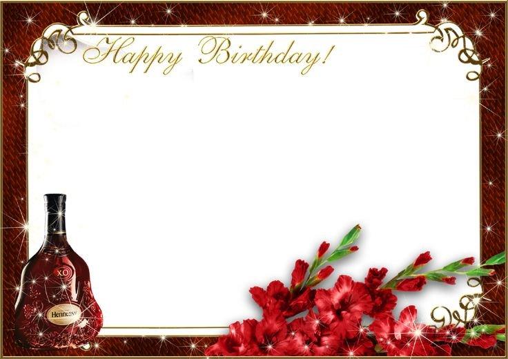 Открытка с днем рождения мужчине коллеге шаблон