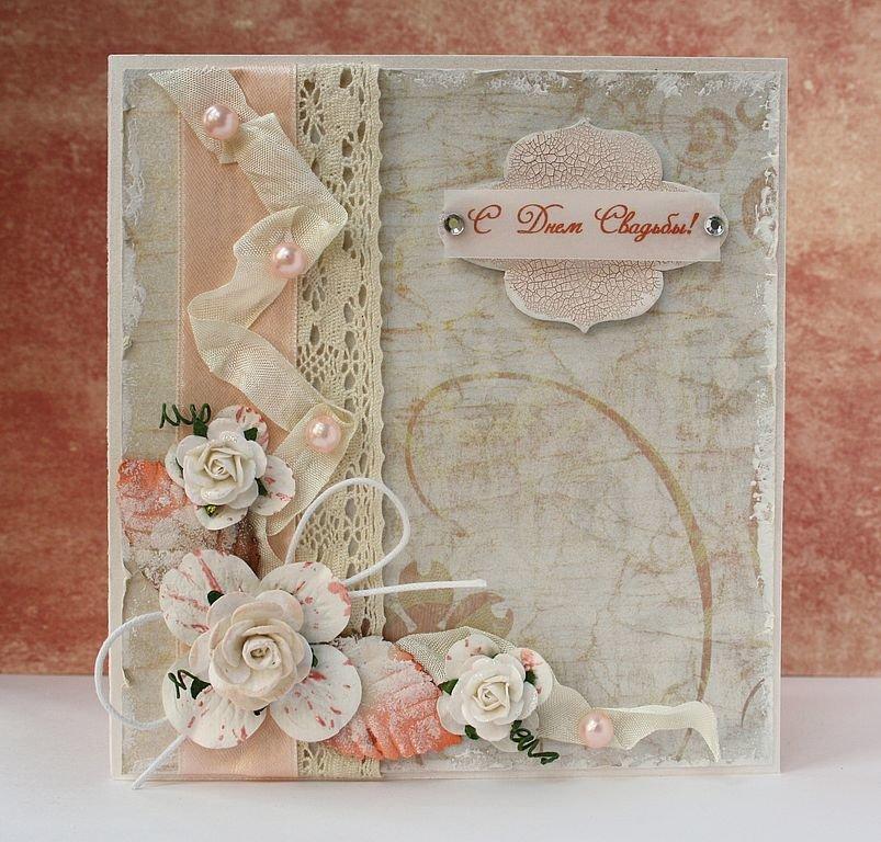 Скрапбукинг открытка к свадьбе