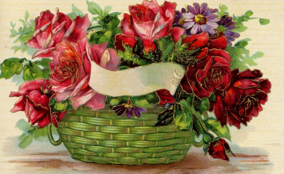Советские открытки цветы в корзине отлично