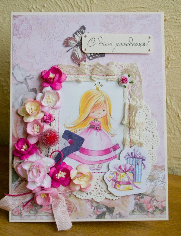 Открытки на день рождения девочки скрапбукинг