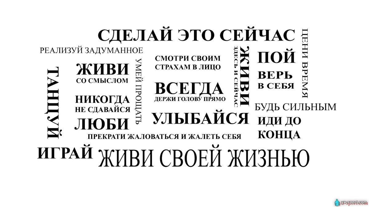 Черно белые картинки о работе с надписями, котенок гав доброе
