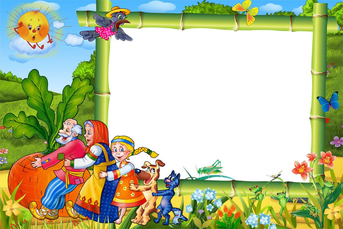 Картинки про сказки для презентации