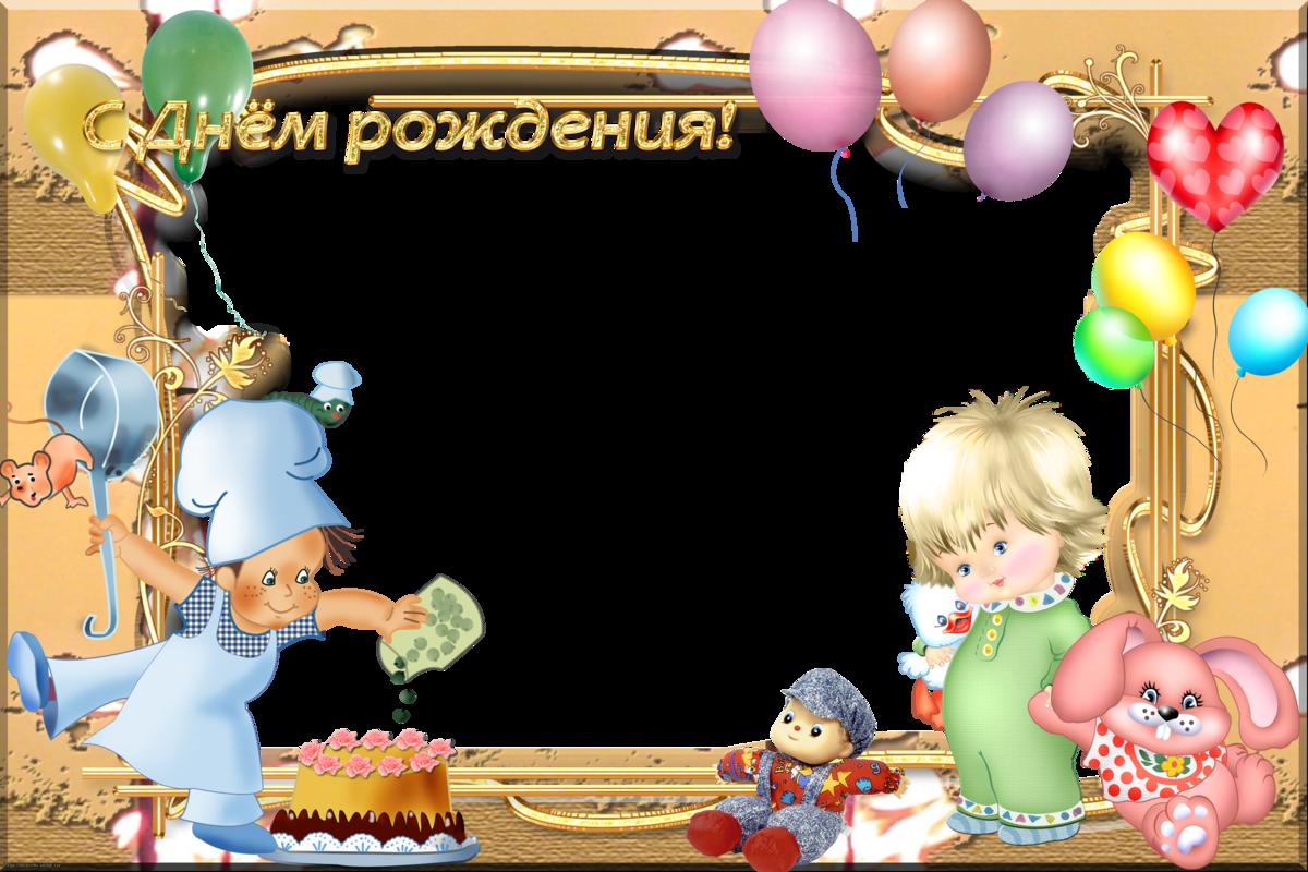 Рамки для открыток ребенку, картинка новым годом