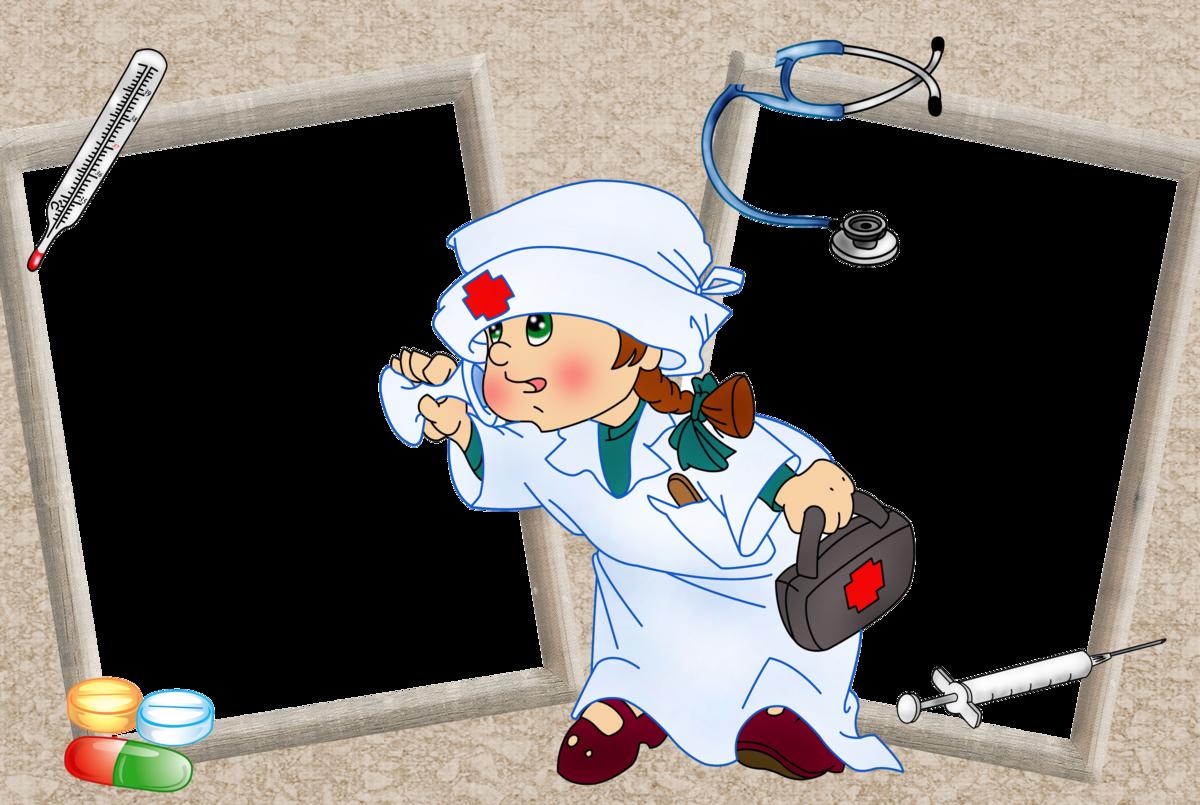 Фон для открытки медику прикольные