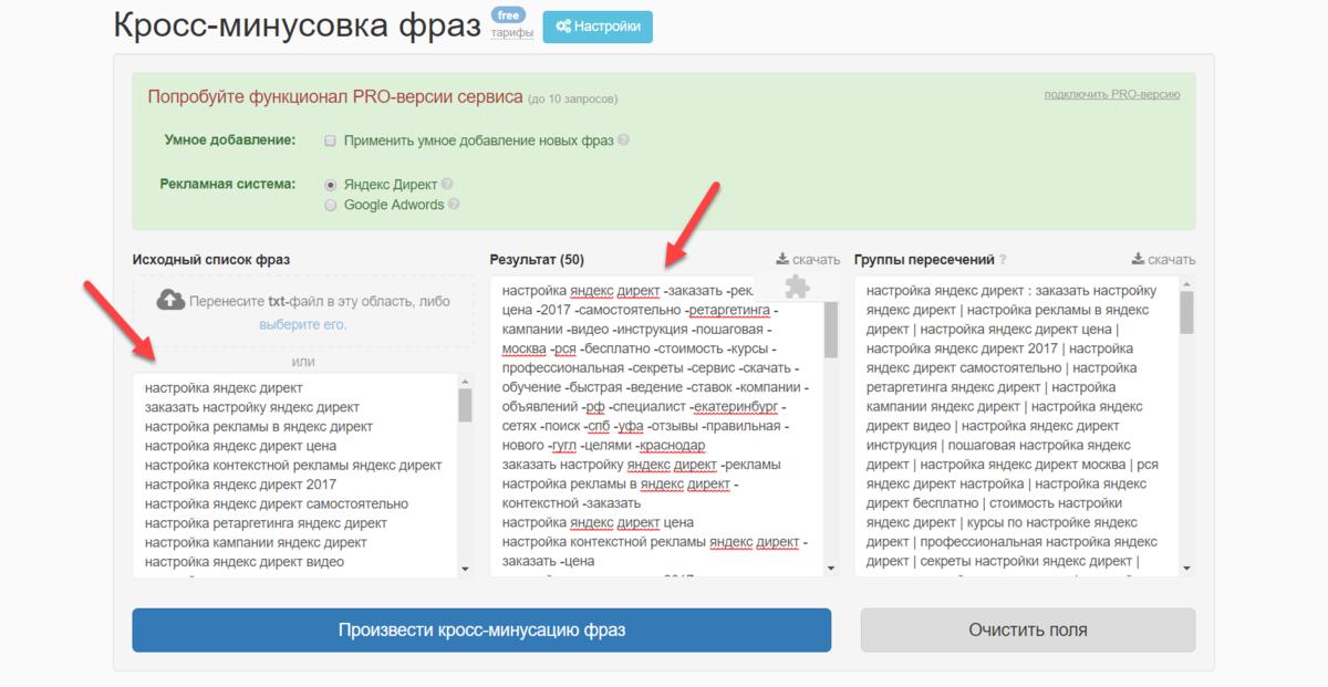 Настройка директа цена фриланс фрилансеры сайты украина