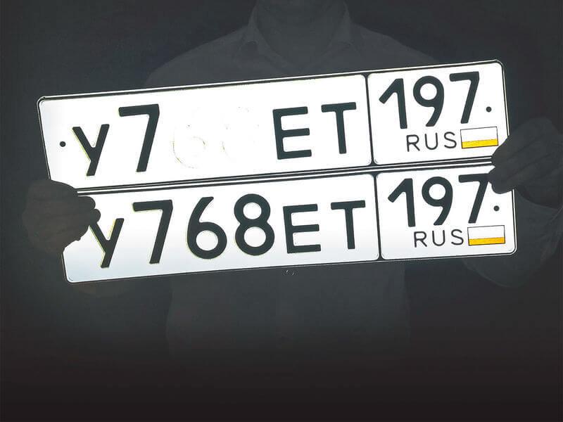 Нанопленка на номера в Тольятти