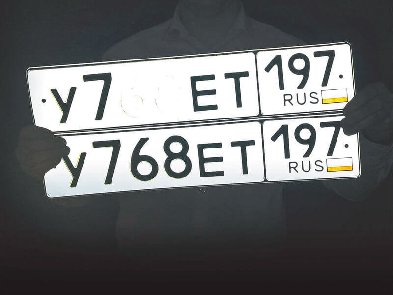 Нанопленка на номера в Волгограде