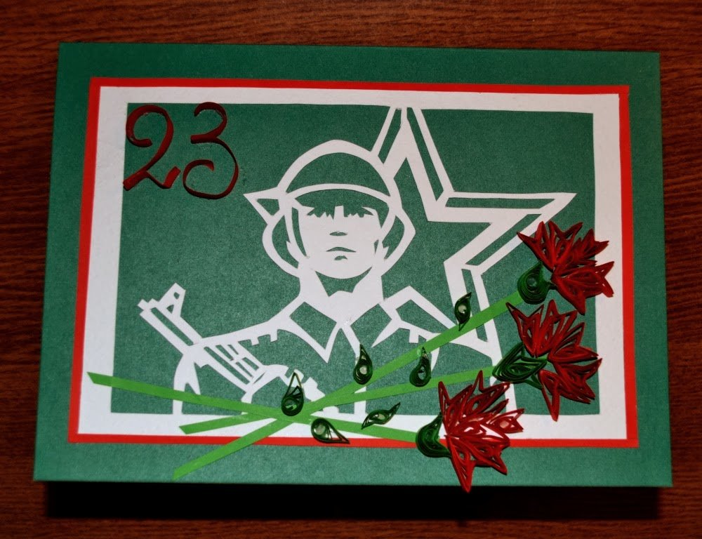 Открытки солдату своими руками, подарок