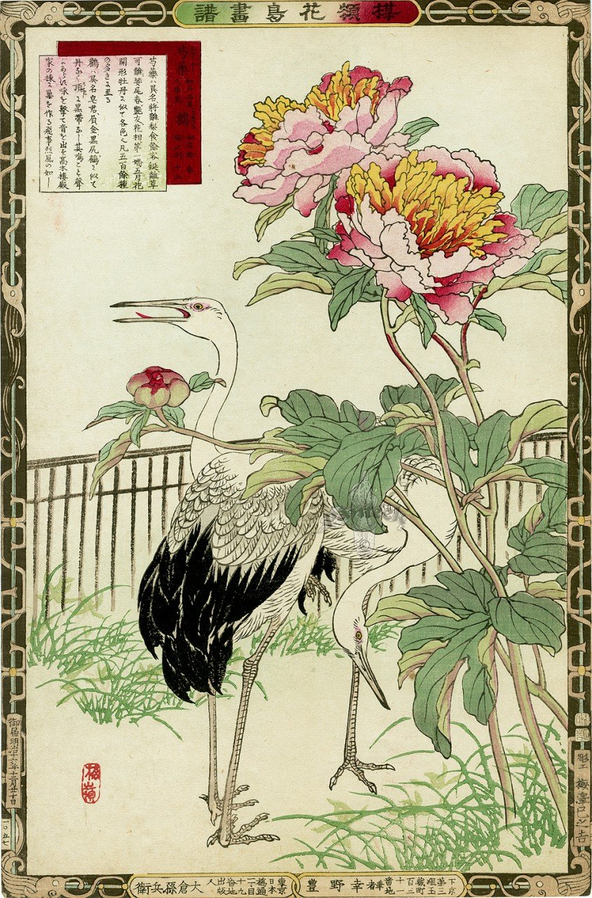 Картинки для декупажа японские гравюры