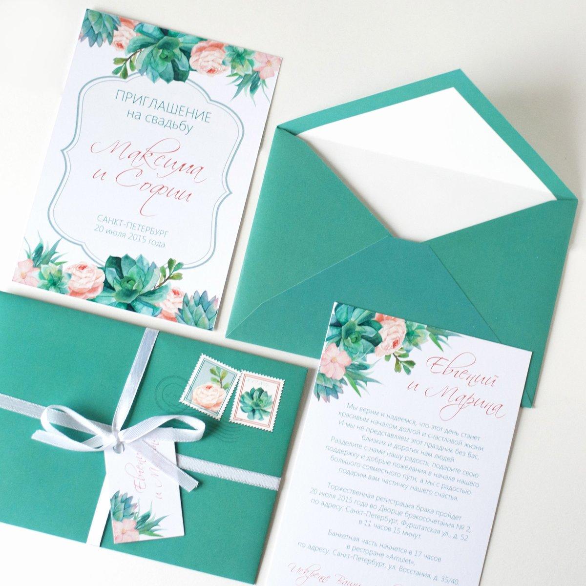Программа для свадебных открыток