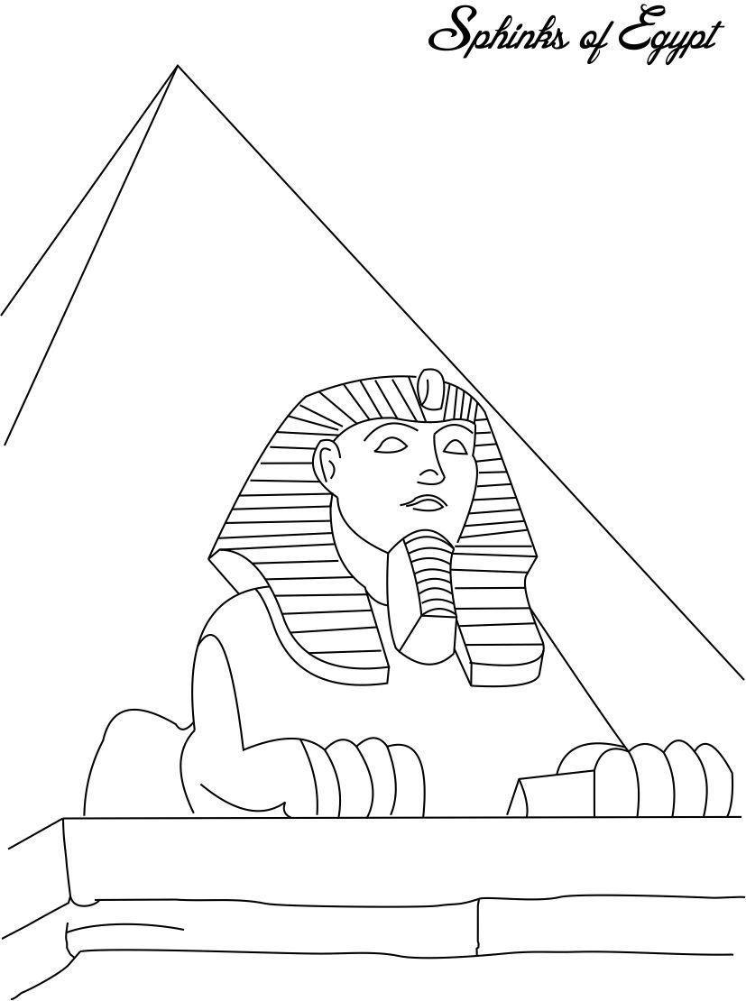 Открытка, египет картинки для детей
