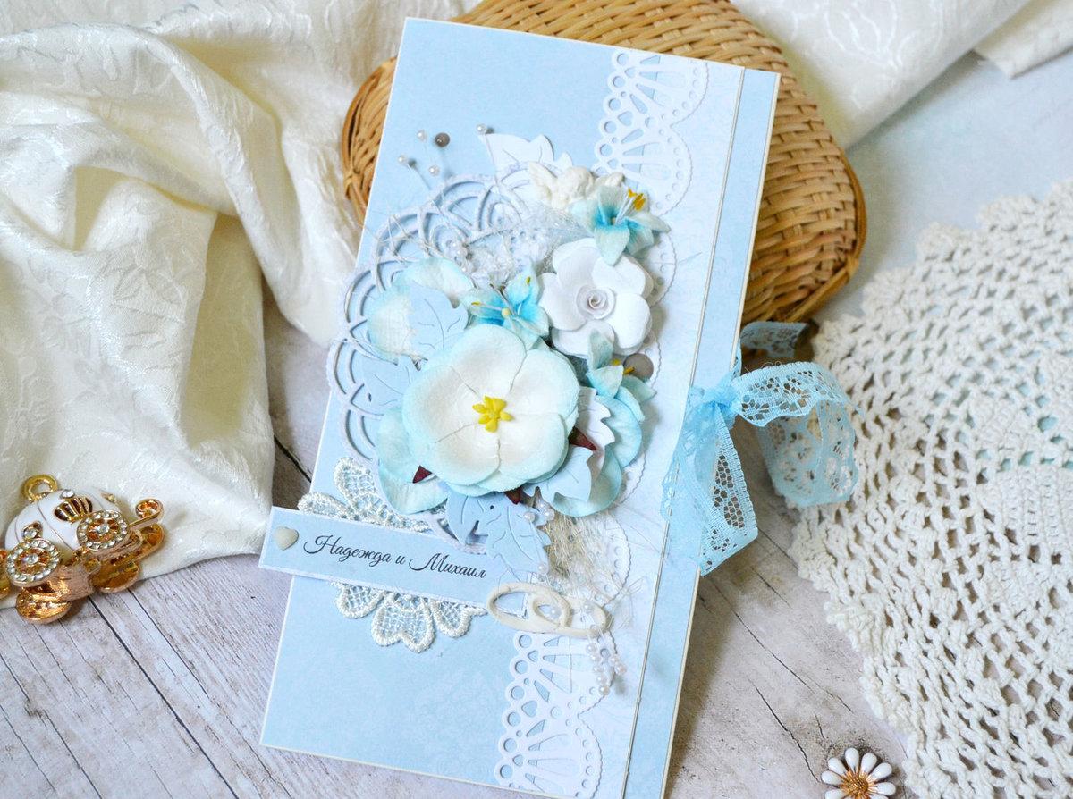Скрап открытка голубая