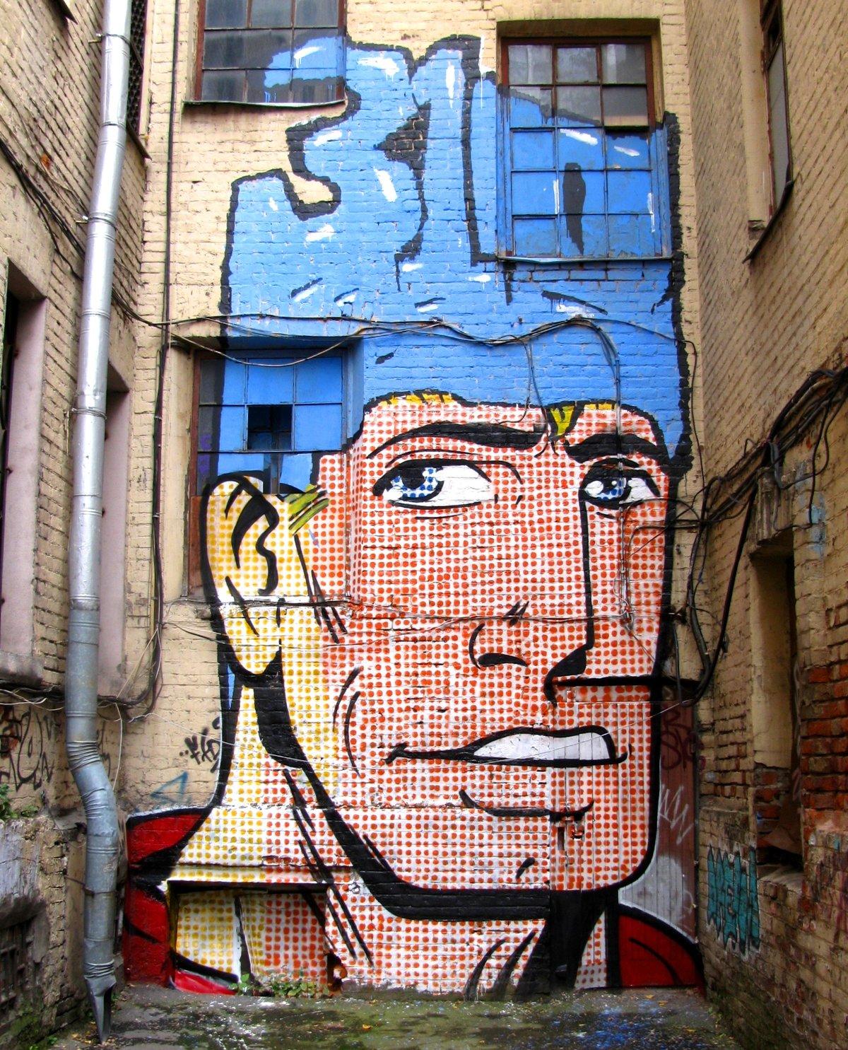 История граффити с картинками