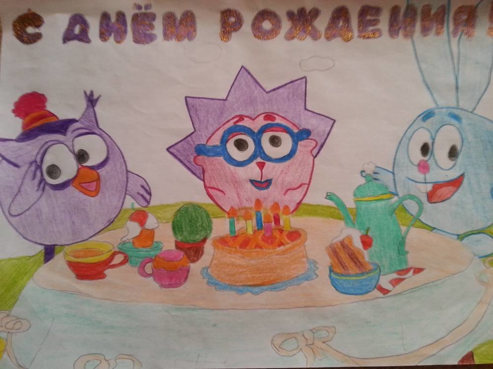 конечно картинки как нарисовать маме на день рождения этом вопросе