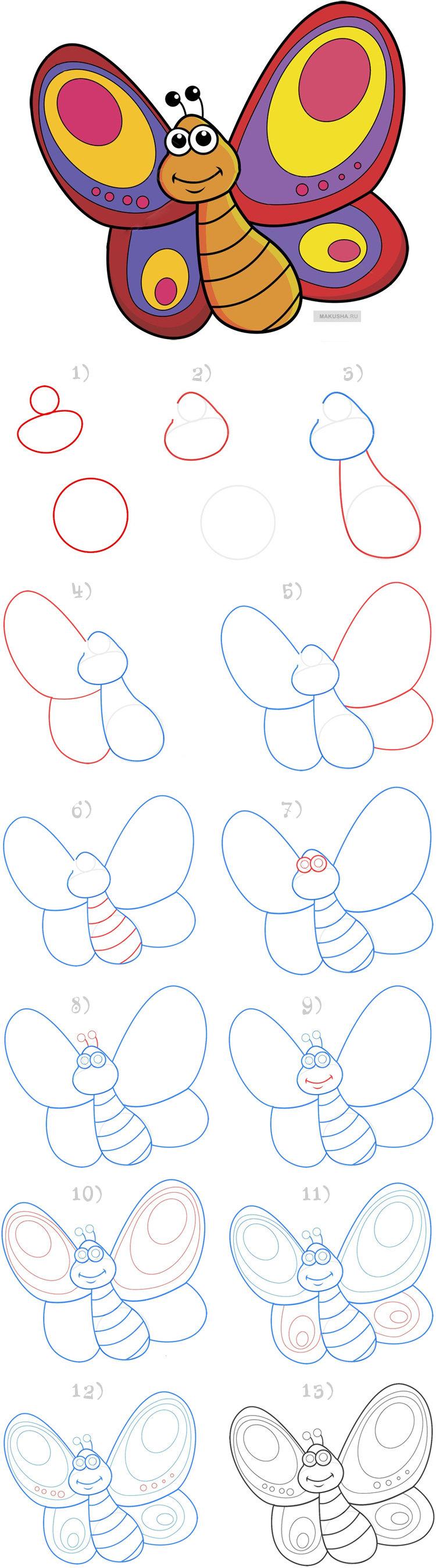 Рисунки карандашом бабочки поэтапно