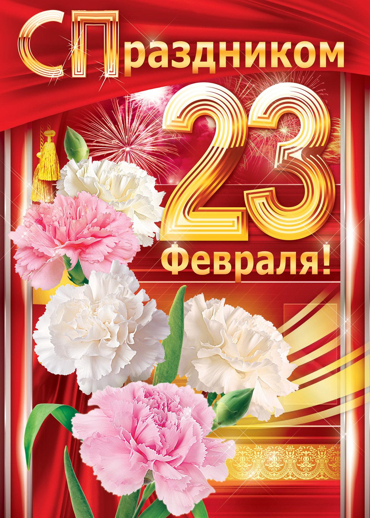 ❶Красивыекартинки с 23 февраля Поздравление с 23 февраля не служившему картинки на 23 февраля красивые поздравления с GIFs }