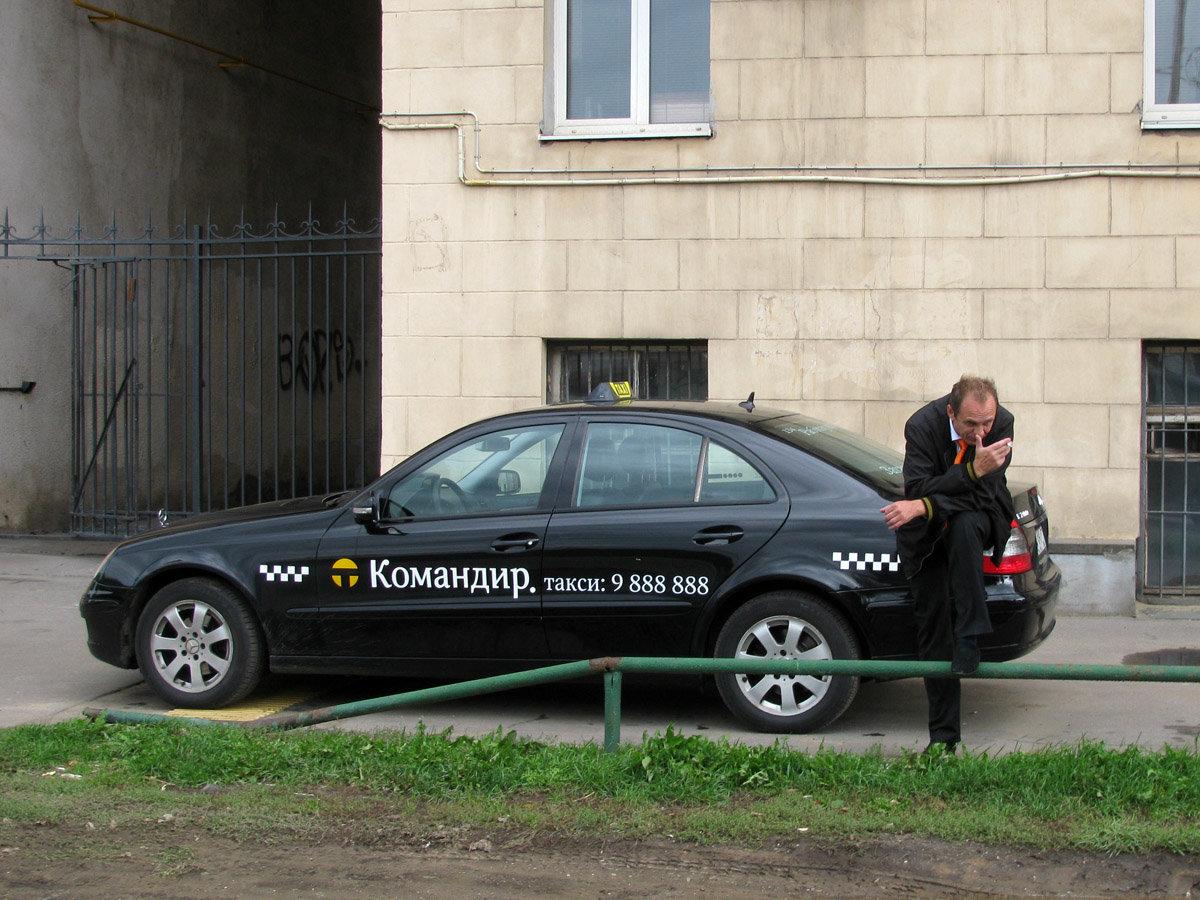Такси командир москва