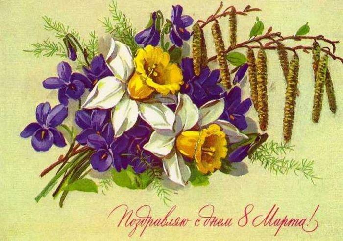 Надписью, цветы открытки разных лет