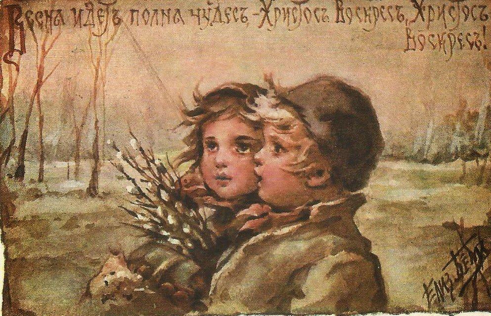Гиф, советские открытки вербное воскресенье