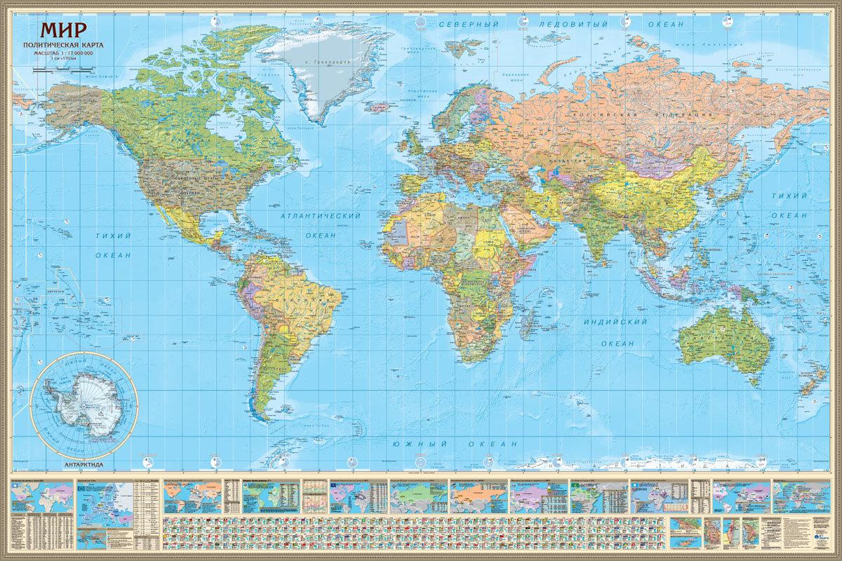 Географическая карта мира фото