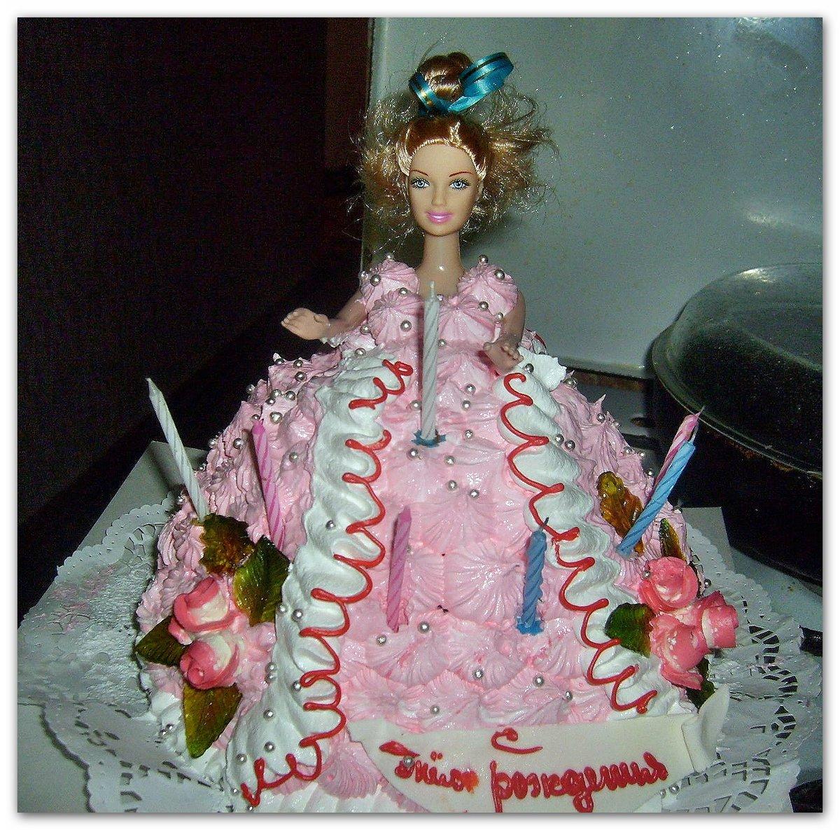 поздравления к торту кукла
