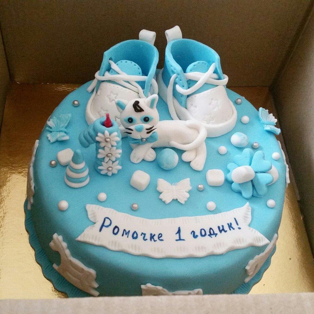 признаки картинки самый необычный торт на годик игрок псж