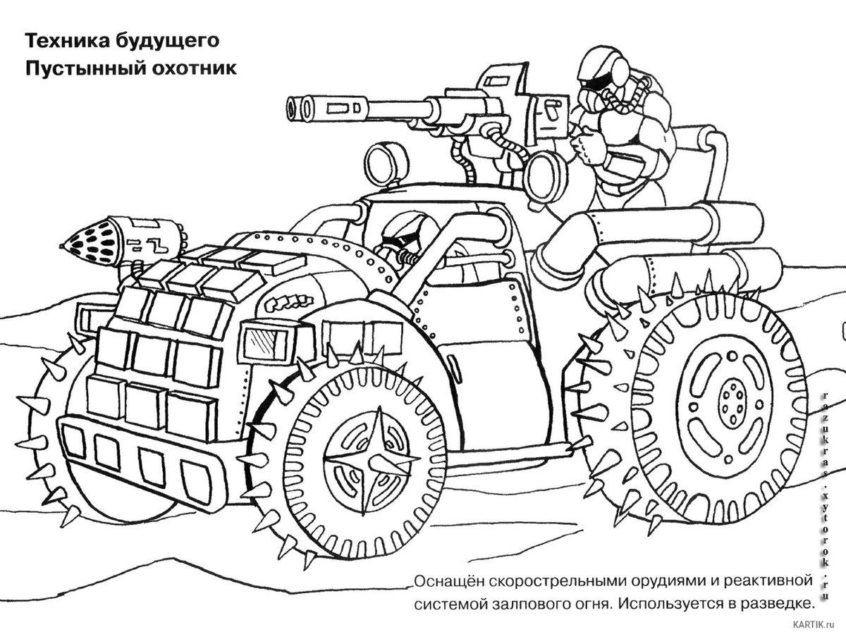 «Распечатать раскраски для мальчиков военная техника ...