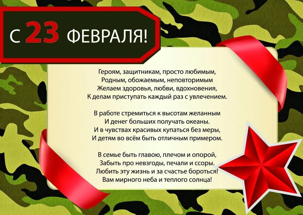 ❶Поздравляем вас мужчины с 23 февраля|Меню на 23 февраля мужчинам|Актуальная новость: C Днём защитника Отечества!||}