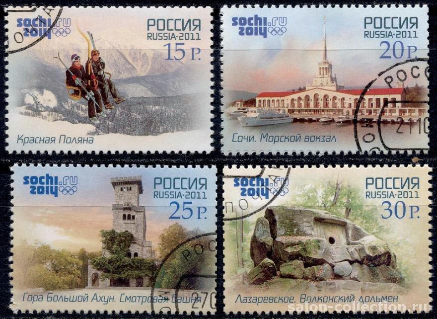 Картинка марки россии