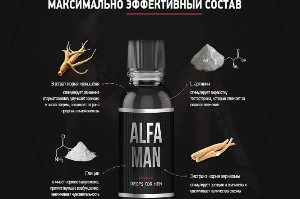 Амфетамин Прайс ЮАО Метамфетамин Магазин Москва