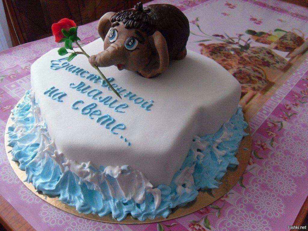 Торт для мамы картинки, приколы картинки
