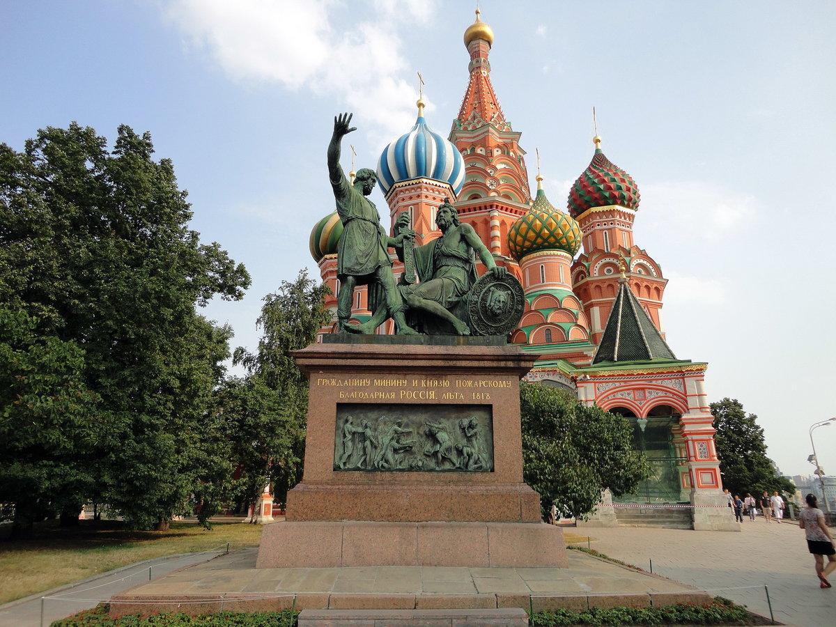 Памятники москвы в картинках с названиями