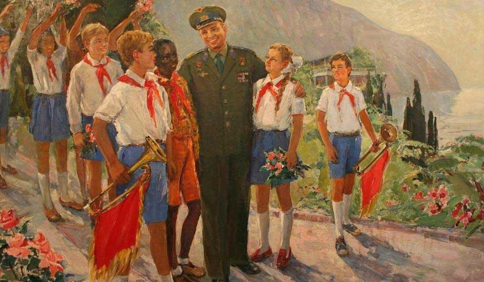 Открытка пионерский лагерь