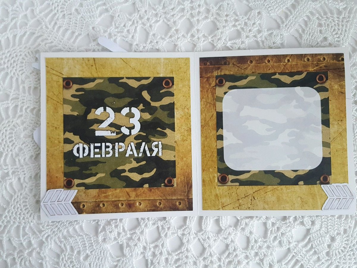 Страшные картинки, открытки 23 февраля ручной