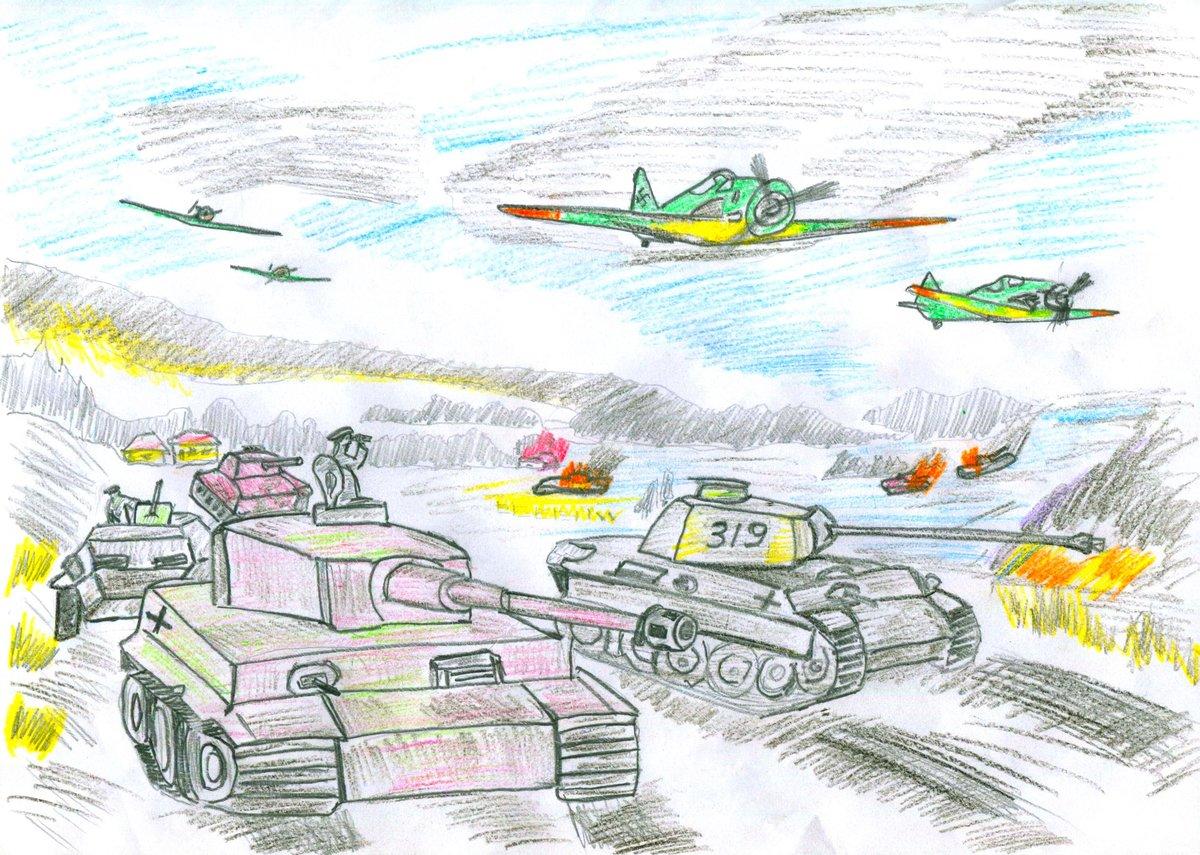 Про войну картинки нарисовать