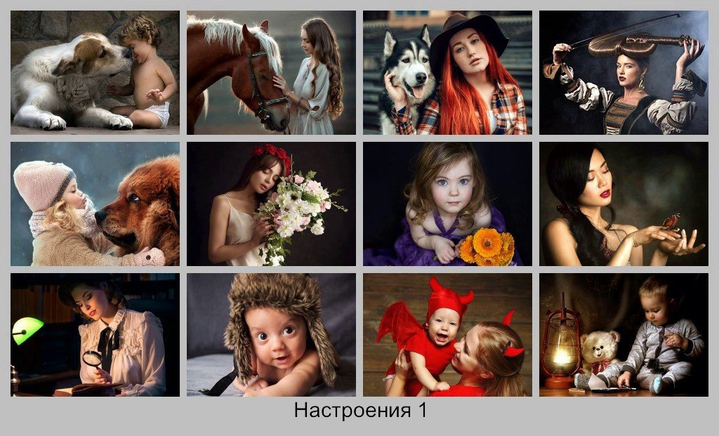 Дети, Девушки, Животные. Красивые фото на рабочий стол