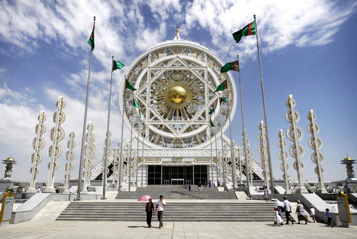День родного, туркмения картинки